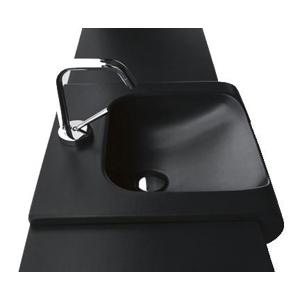 KERASAN - INKA keramické umývadlo 40x40cm, čierna mat (341231)
